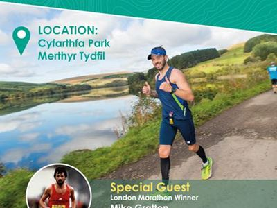 Inspire Wales Trail Running Festival
